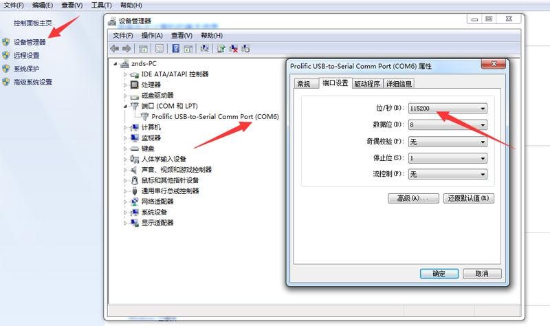 福建电信中兴ZXV10 B860A