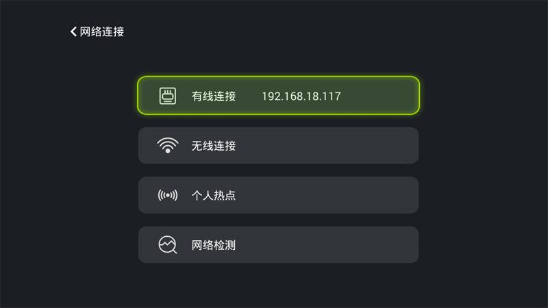 北京电信华为悦盒EC6108V9C