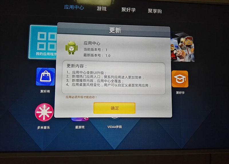 海信LED55XT780G3D(0000)BOM1_C007_U盘升级包