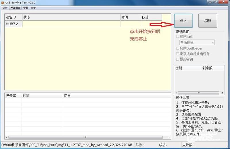 海信IP108H