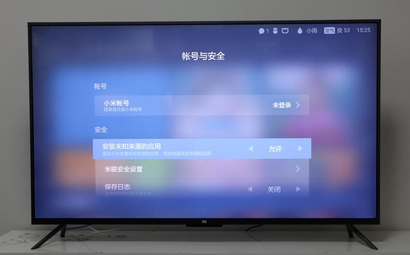小米电视4S-32寸