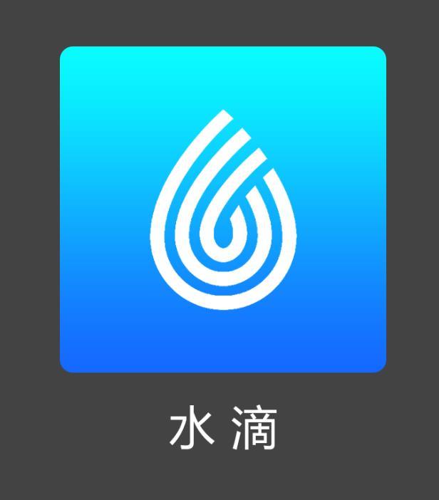 [水滴ROM]TCL电视水滴ROM,官方精简流畅版!(无下载链接)