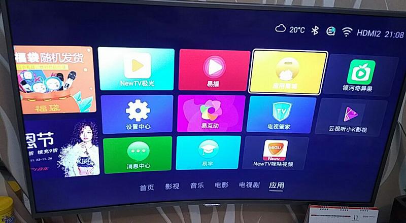 康佳LED50R6680AU_99012714_72000442YT_V2.0.03刷机固件