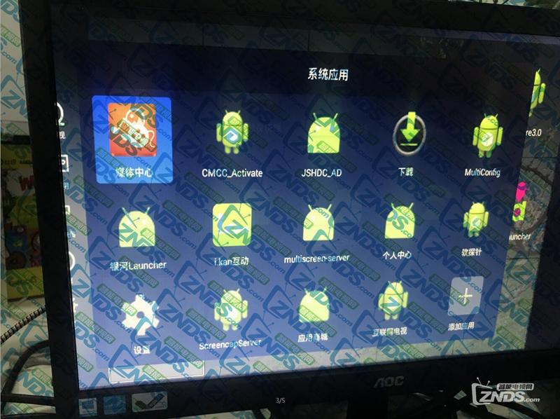 咪咕MGV2000