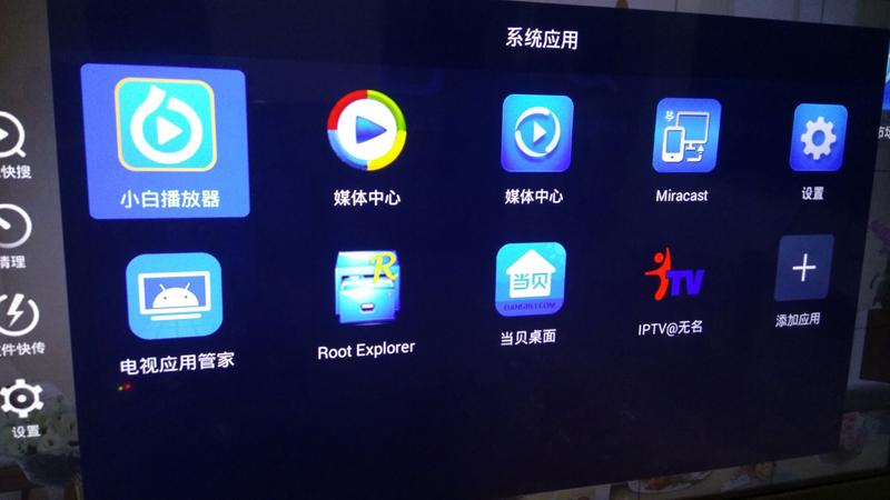 [无名固件]九联UNT400B(8G)单品牌内存刷免费直播系统终极版