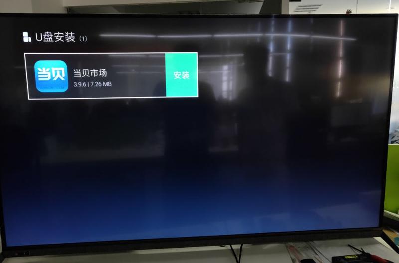 酷开55K60电视