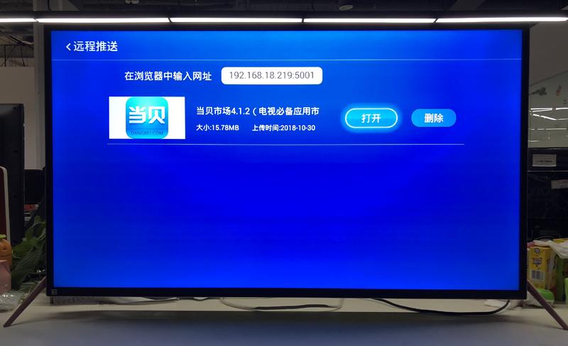 暴风TV通用教程
