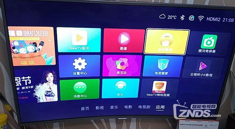 康佳LED55K35U_99015848_V1.0.18_U盘升级包