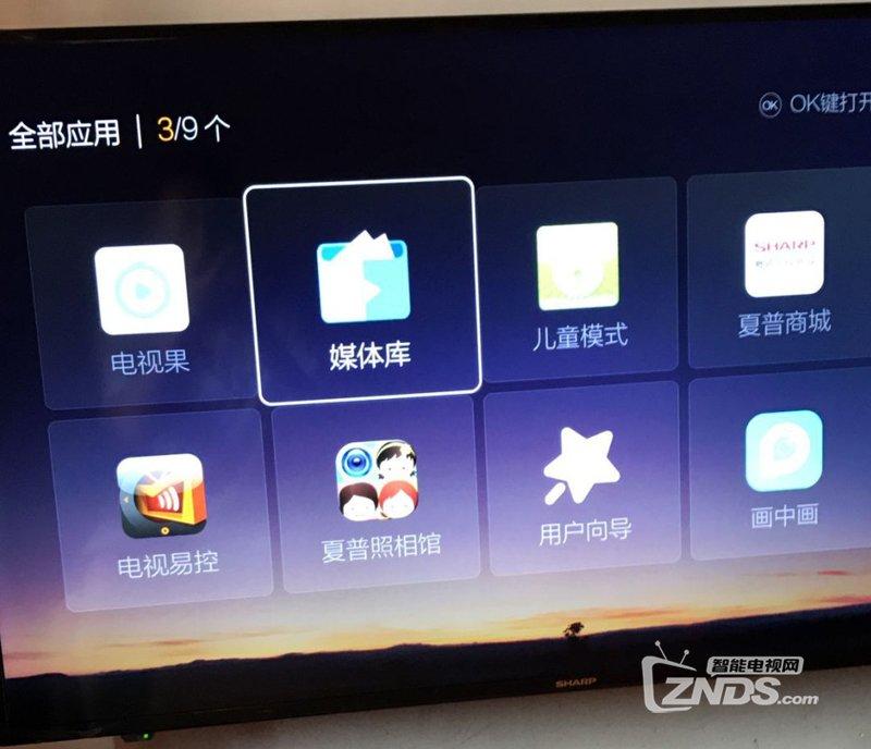 [小林分享]夏普LCD-70SU570A强制刷机升级更新bin格式固件下载