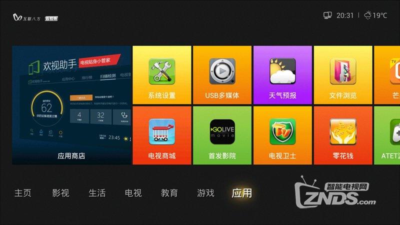 [有缘分享]TCL电视V8-MS88101-LF1V070强刷救砖固件下载