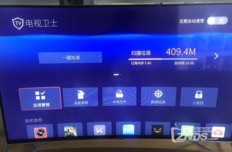 东芝65U5800C