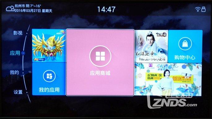 创维E730A(8A12)本地升级20140521版本固件下载