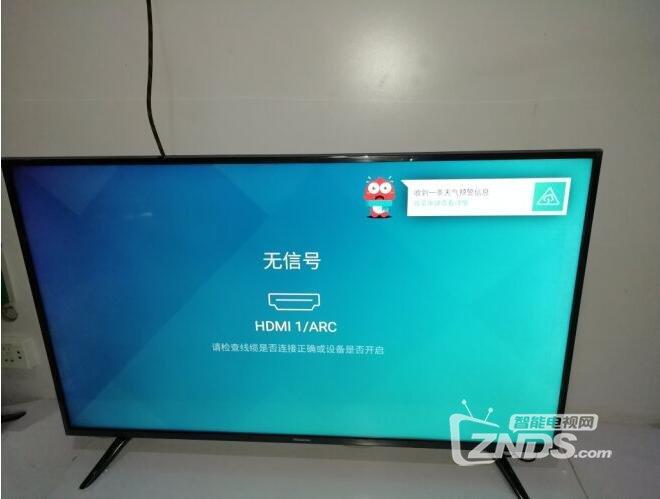 [有缘分享]海信LED43N3000U(0000)BOM1升级救砖刷机固件下载