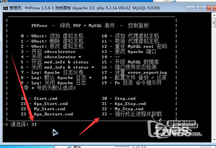 云南昆明电信ITV-A1201