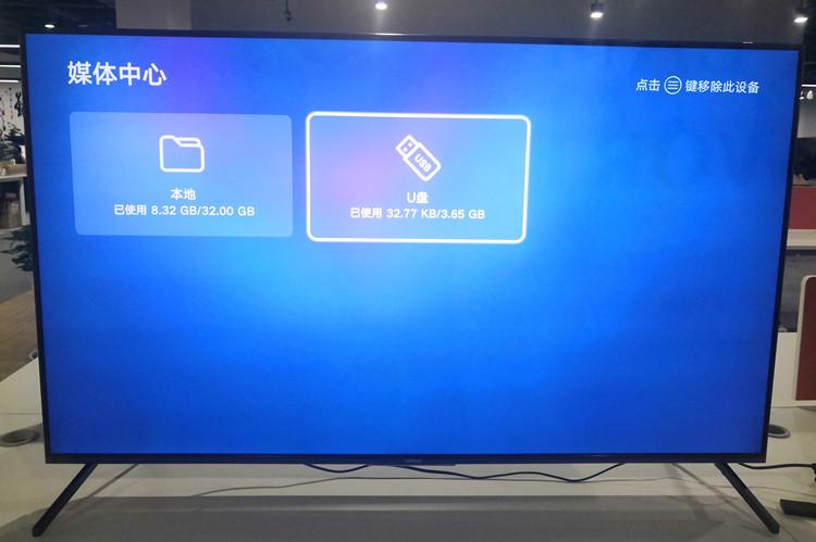 华为电视通用教程