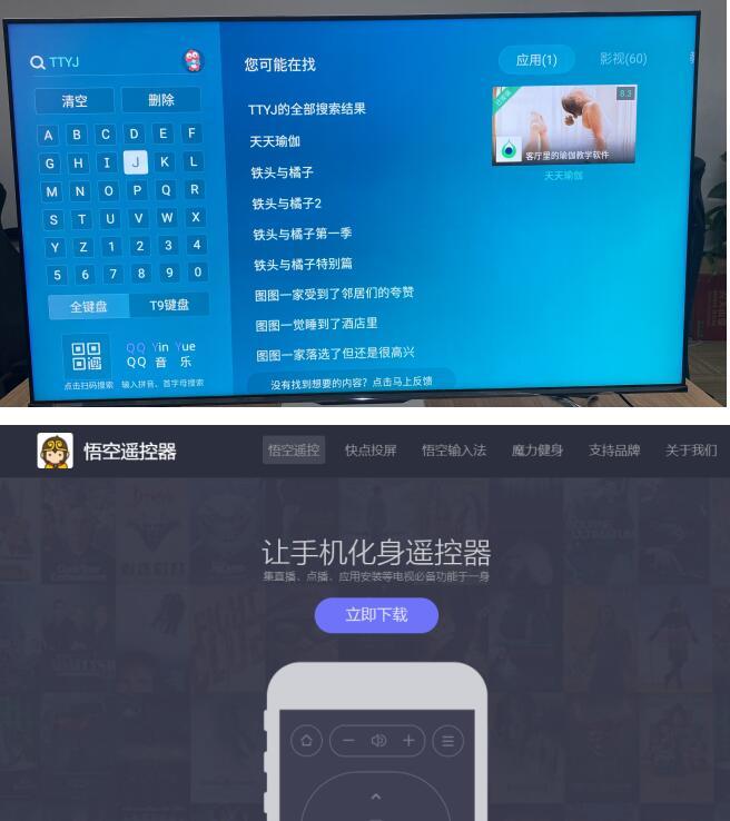 海信E60D系列电视
