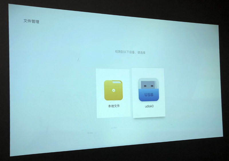 微影投影仪通用教程