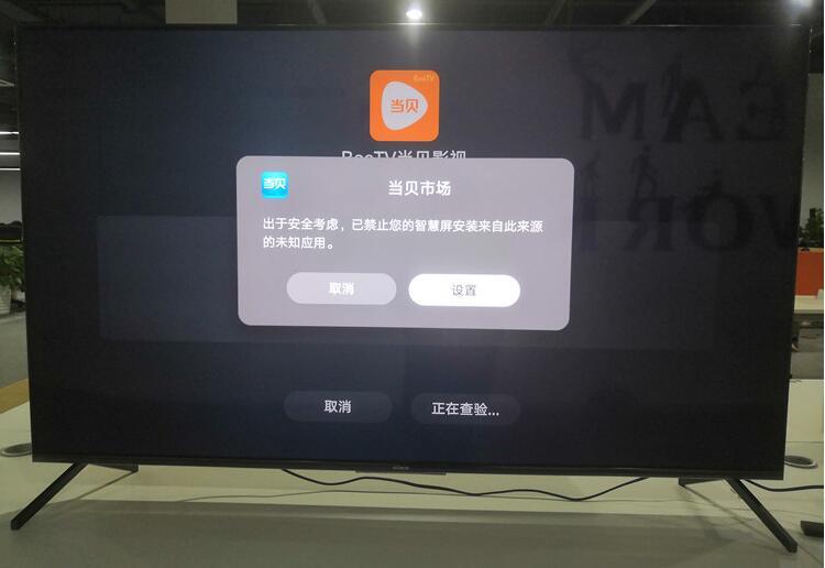 华为智慧屏V98