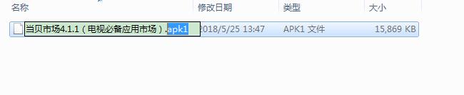 极米New Z6