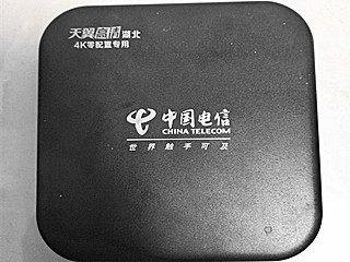 [小鄧固件]湖北電信天邑TY1208-Z S905M-B 高安版 當貝桌面免拆卡刷包
