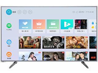 暴风电视43FD-60000AM1900第三方精简固件,去升级无开机广告官改稳定版下载
